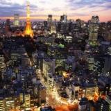Gira por Japón